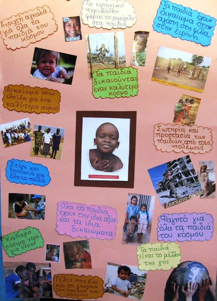 1η δεκεμβρίου: παγκόσμια ημέρα για τα
